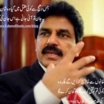 Martyr Shahbaz Bhatti
